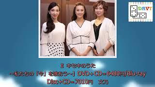 今年の8月〜9月にかけて東京・大阪で開催された「座・ALISA Reading Con...