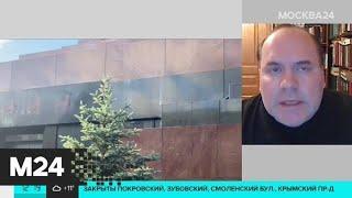 Москвичи рассказали о своем отношении к Мавзолею - Москва 24