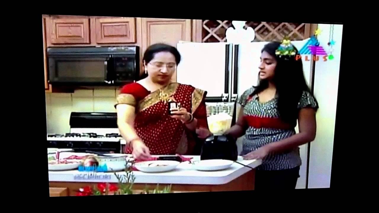 Fruit Cake Recipe In Malayalam: Jolly Willy's Christmas Cake (Malayalam)