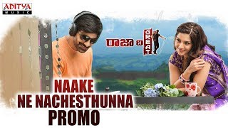 Telugutimes.net Naake Ne Nachesthunna Song Promo