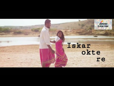 Iskar Okte Re // New Santali Whatsapp Status Video 2019 // By Jordan Creation....