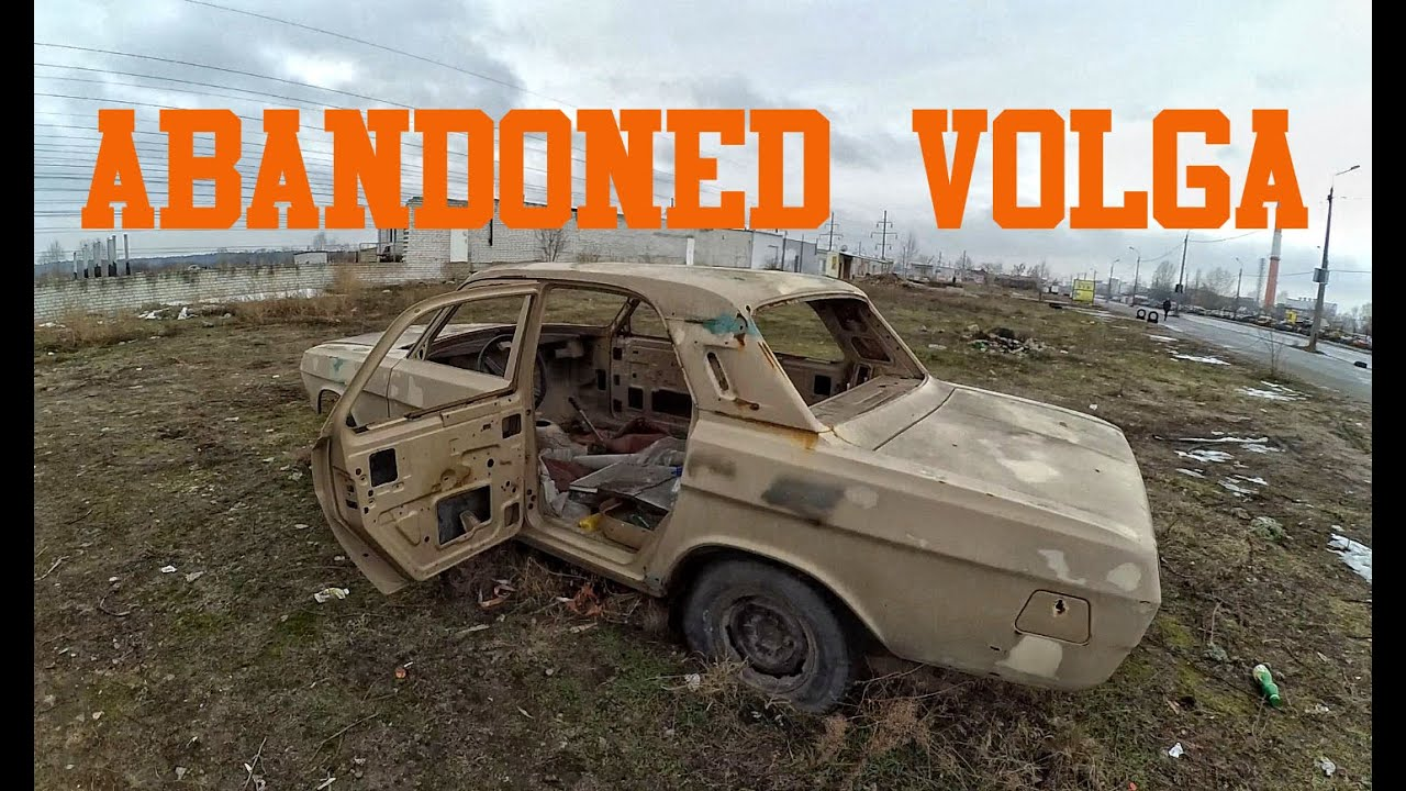 volga black personals Life in the soviet union during the 60's and 70's was no picnic with the cold war  looming and the government failing, the people lived in a.