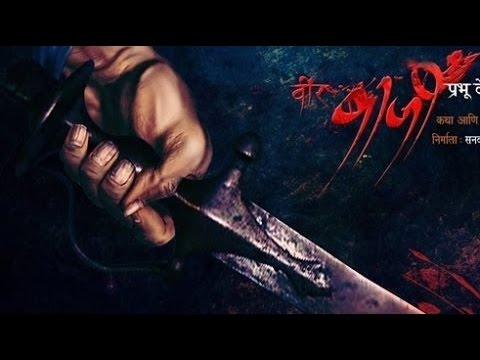 BAJI Marathi Movie 2015 | Shreyas Talpade, Amruta Khanvilkar | Official Trailer Launch