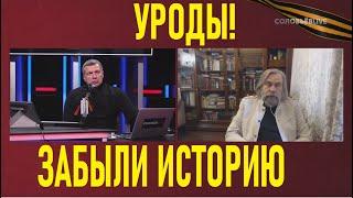 Украинцы воевали не за свои интересы? Погребинский о власти,Зеленском в связи с Днем Победы