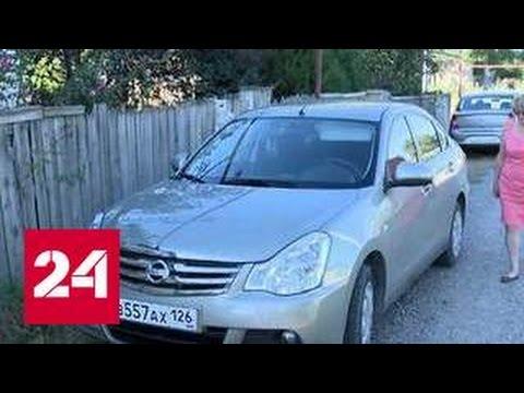 Цена автомобиля для жительницы Ставрополья в московском салоне выросла в разы