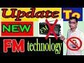 Now listen to FM radio in new method