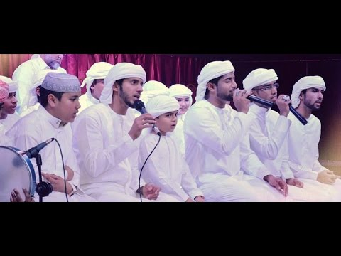 BURDA MAJLIS 2016 - DUBAI SKSBV - قصيدة البردة