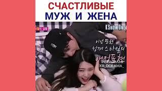 Юк Сон Дже и Джой ❤❤❤❤