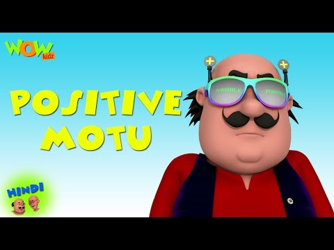 Positive Motu - Motu Patlu in Hindi WITH ENGLISH, SPANISH & FRENCH SUBTITLES thumbnail