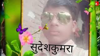 Sudesh Kumar dj