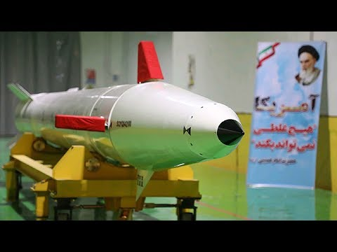 Iranian Military Unveils New Missile With 1,000km Range