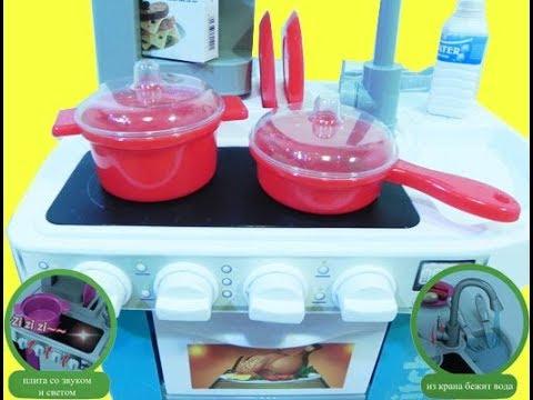 Детская интерактивная кухня Chef Kitchen 922-48(49). Конфорки светятся, из крана бежит вода.