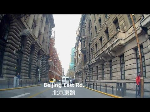 Drive Recorder in Shanghai, Beijing East Rd. to West Rd.  ドライブレコーダー in 上海, 北京東路から西路まで