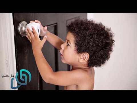 اغلق الطفل باب الحمام بالمفتاح و أمه بالداخل ... و بعد ذلك حدث هذا !! شاهد المفاجئة