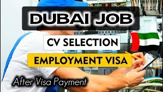 Dates Packing Job In Saudi Arabia 2019 !! Client Interview On 24