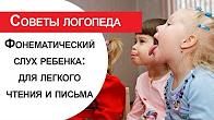 Я учусь говорить (комплект из 15 книжек-ступенек) (Анна Кузнецова .