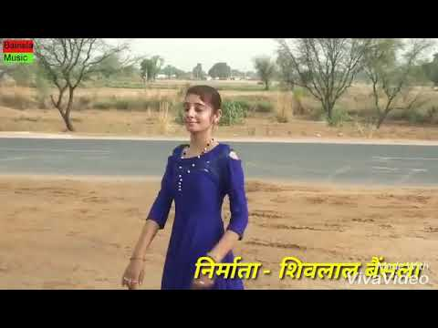 Dinesh Gurjar Rasiya Diwali Dhamaka 2018