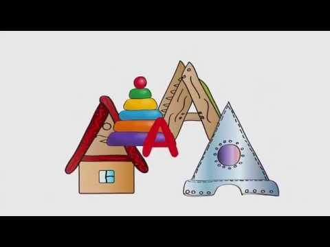 Учим Буквы  На что похожа Буква А видео для самых маленьких