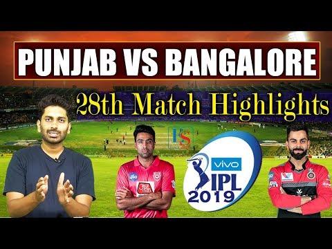 Ee Match Namde| KXIP Vs RCB Match 28 Highlights|IPL 2019| Eagle Sports
