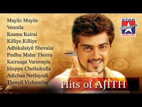 Ajith Super Hit Songs Jukebox  Tamil Hits of Thala Ajith