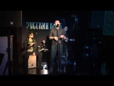 Роман Сологуб - Птица Сирин (live / Кубометры / 21.11.14)