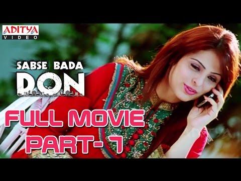 Sabse Bada Don Hindi Movie Part 7/11 - Ravi Teja, Shriya thumbnail