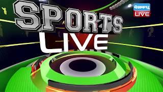खेल जगत की बड़ी खबरें   SPORTS NEWS HEADLINES   Today Latest News of Sports   09 July 2018   #DBLIVE