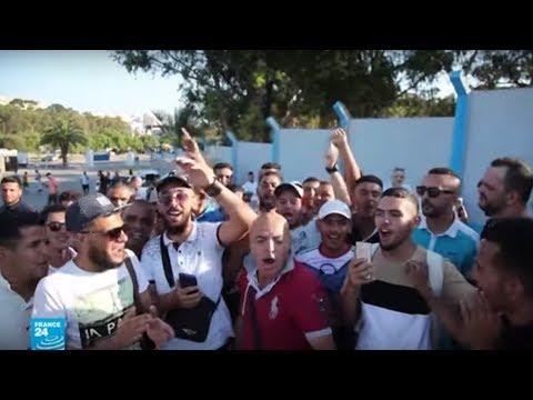 كأس الأمم الأفريقية: مشجعون جزائريون يبيتون في الشارع أملا في الحصول على تذاكر لمصر  - نشر قبل 4 ساعة