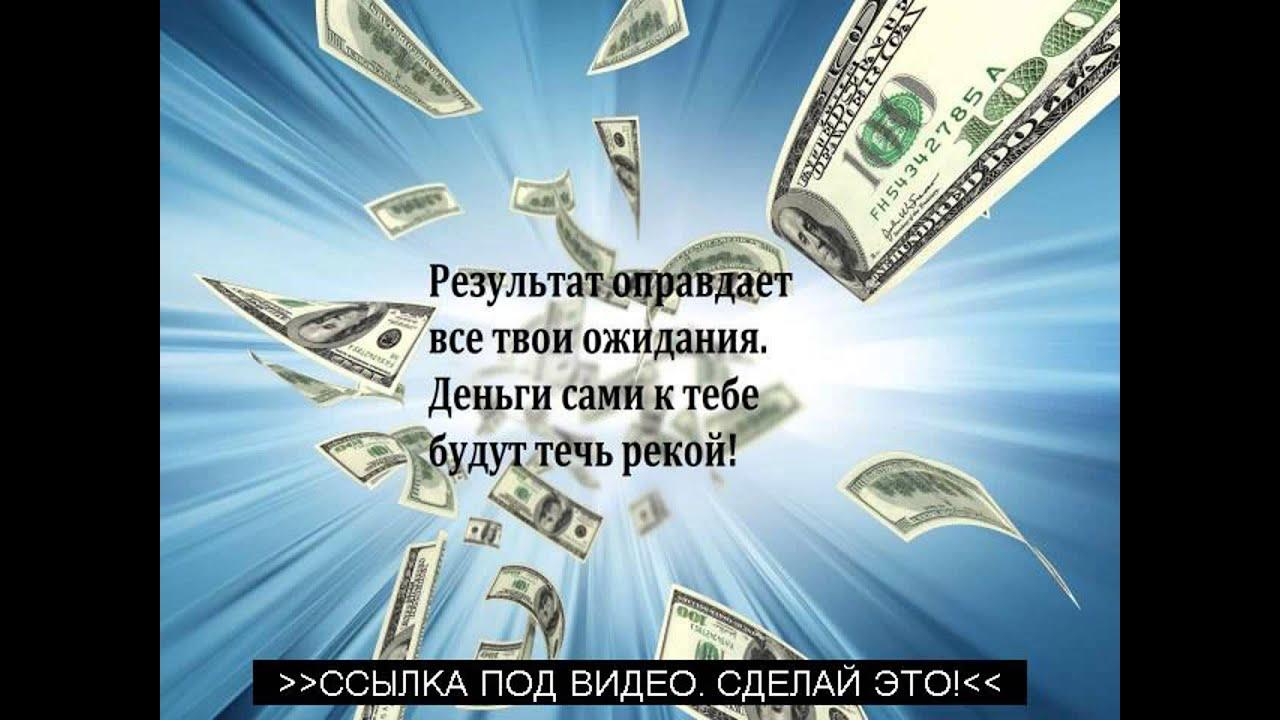 деньги на дом отзывы сотрудников