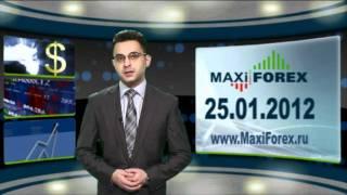 25.01.12 - Прогноз курсов валют. Евро, Доллар, Фунт. MaxiForex (RUS)