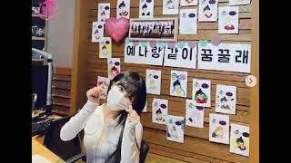 """""""아이즈원"""" 최예나"""