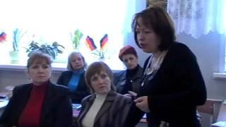 ДСШ № 19 Мастер-класс учителя немецкого языка