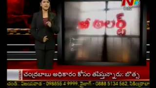 Repeat youtube video Dirty Telugu Messages On Girls In Facebook