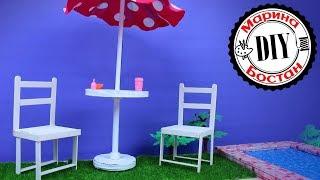 Как сделать мебель для кукол / Садовый стул / Деревянная мебель для кукол