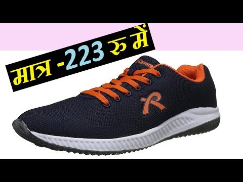 buy-revere-men's-running-shoes-only-rupee-223/-