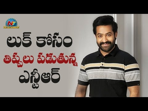 Jr NTR Training Hard for RRR Movie | Ram Charan | SS Rajamouli | NTV Entertainment Mp3