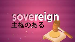 Learn Japanese vocabulary with songs (39/40)   English to Japanese, Japanese to English