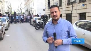 الجزائر.. مثول عشرات المسئولين الجزائريين أمام المحكمة وحنون تعترف بالتواصل مع السعيد بوتفليقة