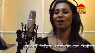 HD 2014 New Bhojpuri Devi Bhajan || Jhula Jhule Maiya Ji Hamar || Kalpana