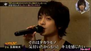 2013-10-27日放送 第30回.