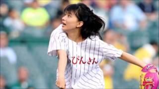 朝の連続テレビ小説「べっぴんさん」の 芳根京子が甲子園で行われた阪神...