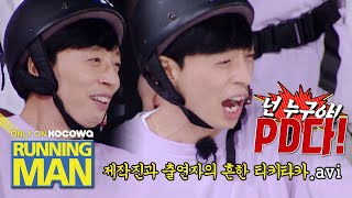 He takes off his glasses and doesn't even recognize the PD [Running Man Ep 517]