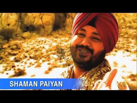 Shaman Paiyan - Full Song   Mojaan Laen Do   Daler Mehndi   DRecords
