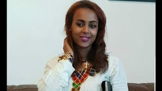 Poem ግጥም : Gemed Werwurlugn ገመድ ወርውሩልኝ - By Hana Wondimsesha