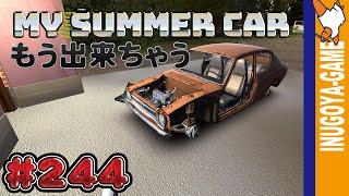 [MY SUMMER CAR実況]タイヤがないのにサツマ組み立て#244