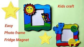How to make fridge magnet photo frame | DIY fridge Magnet| DIY #photoframe| colours Creativity Space