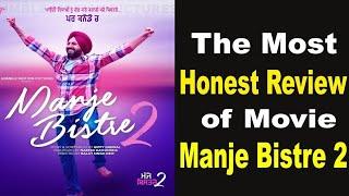 Manje Bistre 2| Review| Gippy Grewal| Simi Chahal| Karamjit Anmol| Gurpreet Ghuggi|