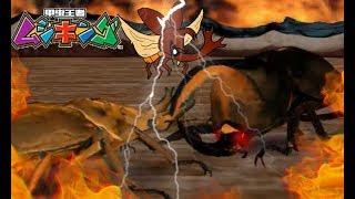 改造甲虫軍に捕らわれたサタンオオカブトを救うため…こんちゅうパークのムシ達と改造甲虫軍との決戦が始まる…! サタンは本当は優しいんだ...