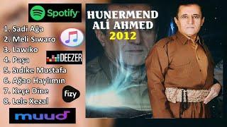 Video Ali Ahmed - Sıdıke Mustafa download MP3, 3GP, MP4, WEBM, AVI, FLV Oktober 2018