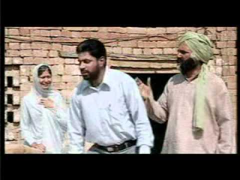 Mochi Da Putt (Tele Film) Part-4